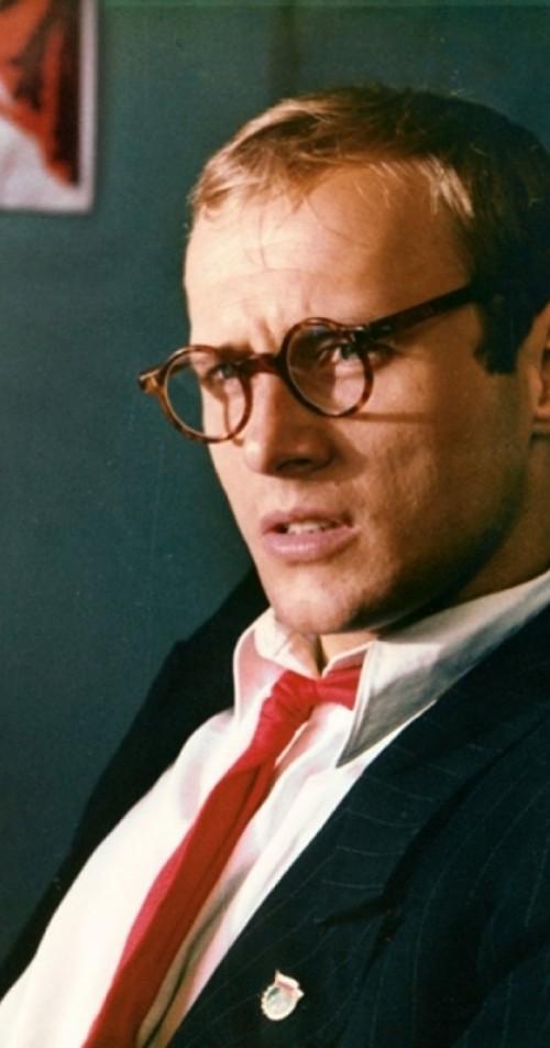 U017bycie Kamila Kuranta 1982 Film